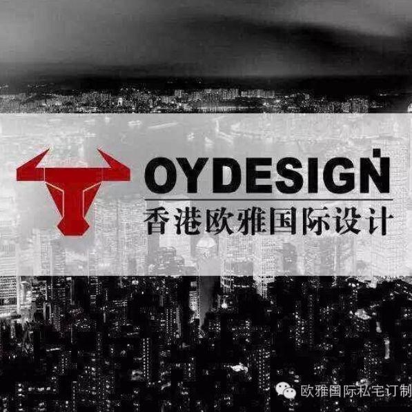欧雅国际设计