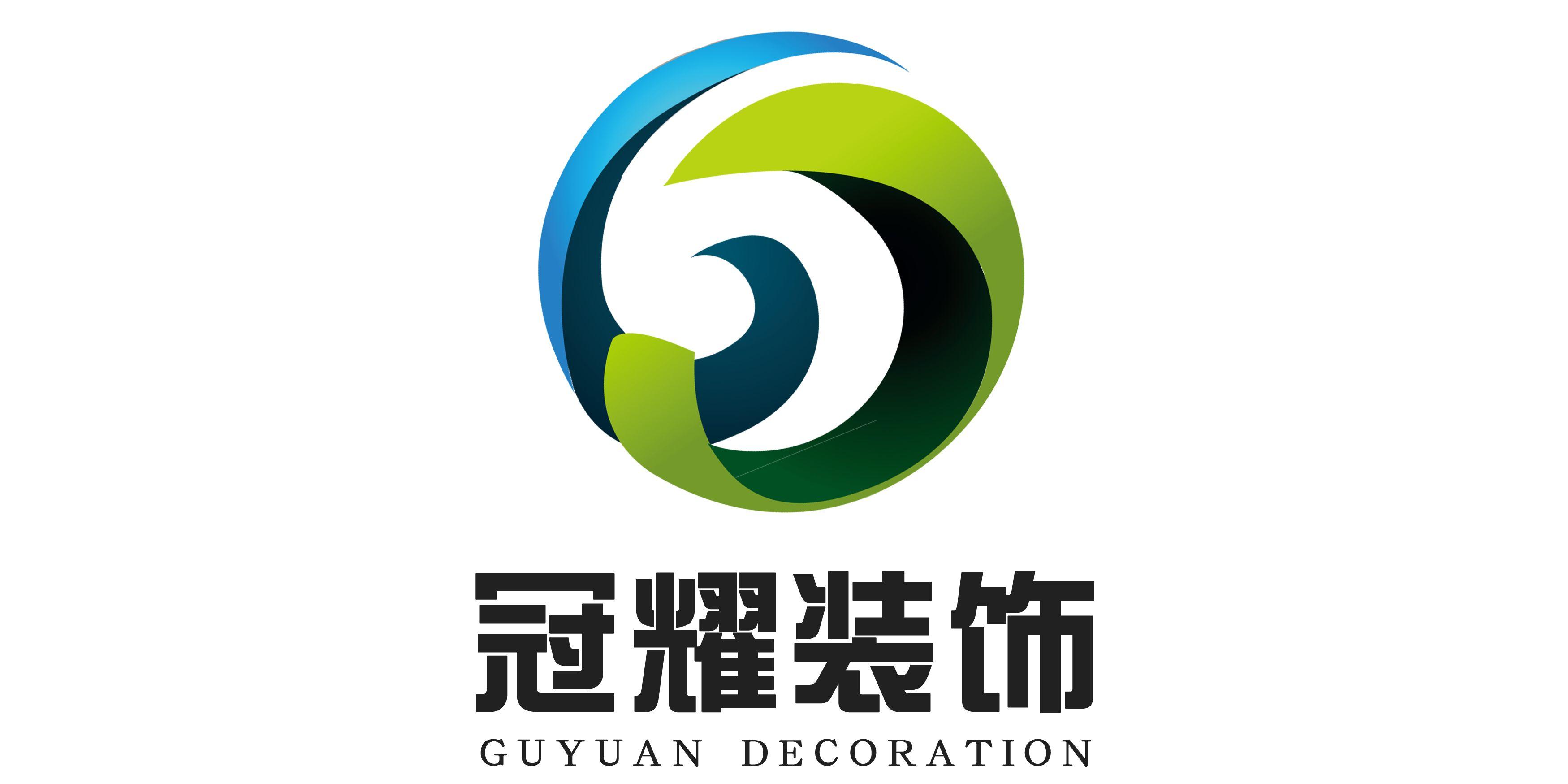 杭州冠耀装饰工程有限公司
