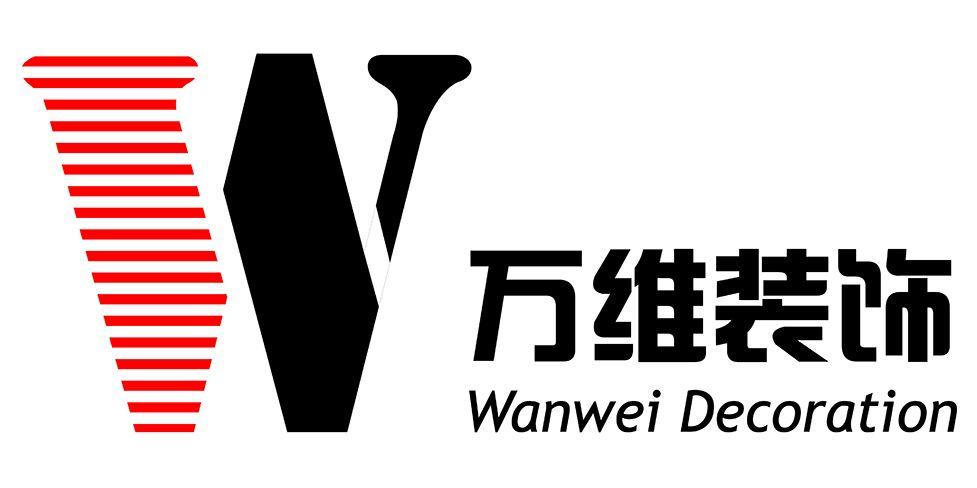 杭州万维装饰工程有限公司