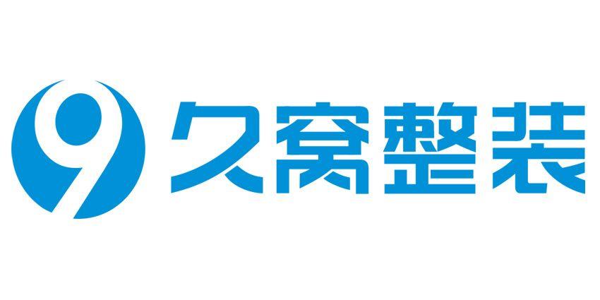 湖南久窝装饰设计工程有限公司