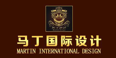 香港马丁建筑装饰设计有限公司