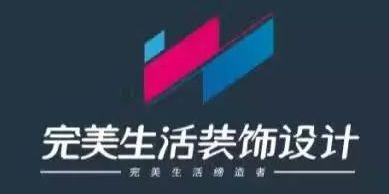 天津完美生活装饰有限公司