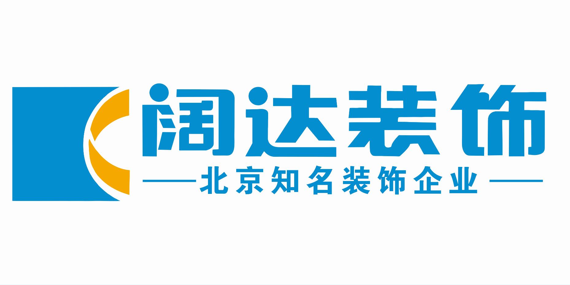 .北京阔达装饰昆山旗舰店