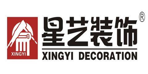 广东星艺装饰集团股份有限公司大连分公司