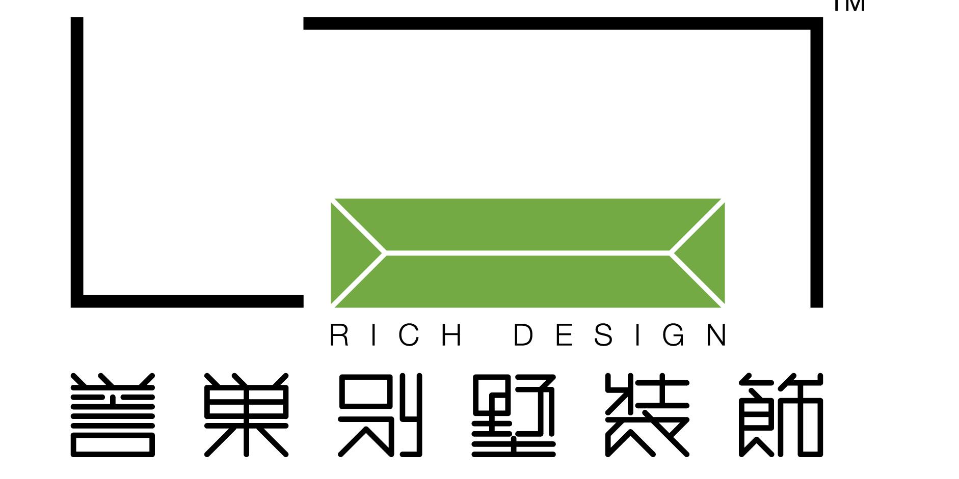 深圳市誉巢装饰设计工程有限公司