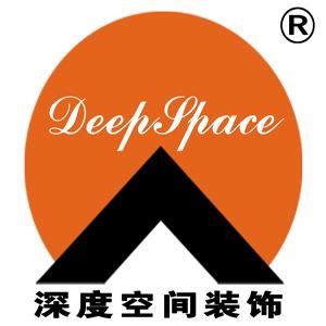 深度空间装饰