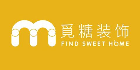深圳觅糖装饰