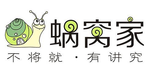 广州蜗窝家整体家居有限公司