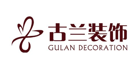 南京古蘭裝飾