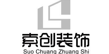 扬州索创装饰工程有限公司