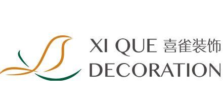 杭州喜雀装饰工程有限公司