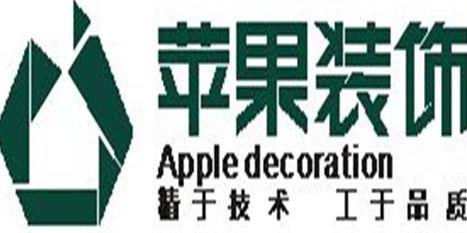 陕西苹果装饰