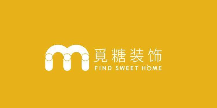 湖南觅糖装饰设计工程有限公司