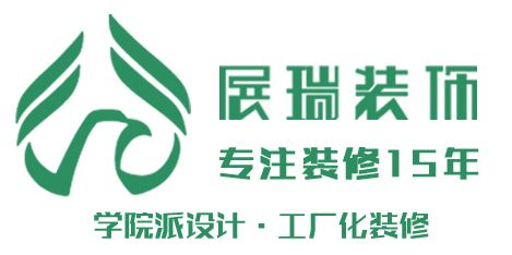 南京展瑞装饰有限公司