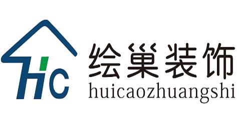 宁波绘巢装饰设计有限公司