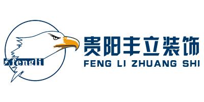 装修公司logo