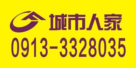 渭南城市人家装饰公司