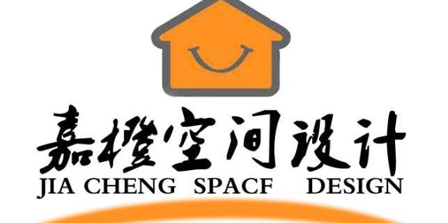 上海嘉橙建筑装饰工程有限公司