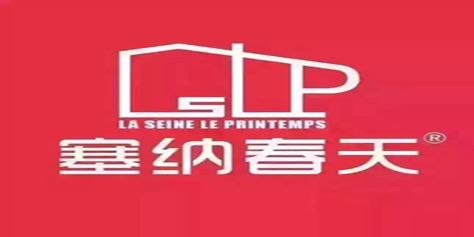 江西艺航装饰设计工程有限公司
