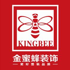 金蜜蜂装饰