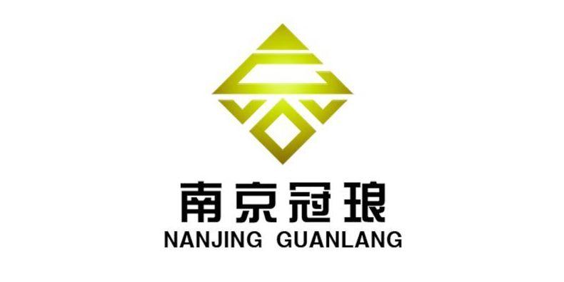 南京冠琅工程管理有限公司