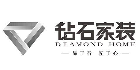 湖南钻石家居装饰工程有限公司
