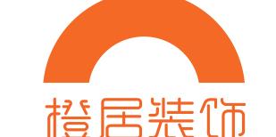 苏州橙居装饰设计工程有限公司