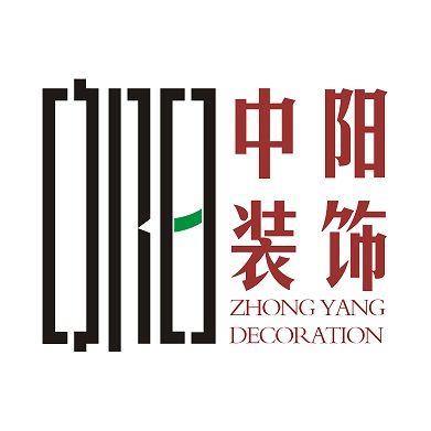 深圳中阳装饰