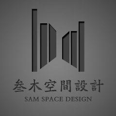 叁木装饰设计
