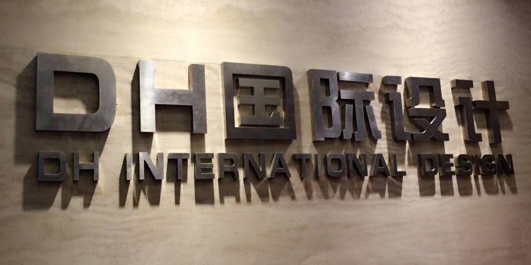 上海景涵建筑装饰工程有限公司