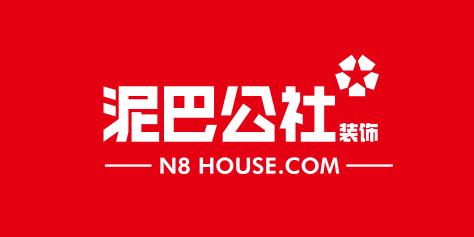 重庆泥巴公社装饰设计工程有限公司