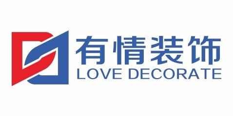 福州有情装饰设计工程有限公司