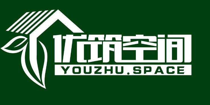 北京优筑空间装饰工程有限公司