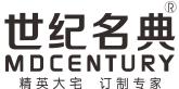 深圳世纪名典装饰有限公司(东莞南城分公司)