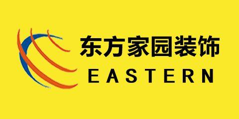 青岛东方家园装饰有限公司