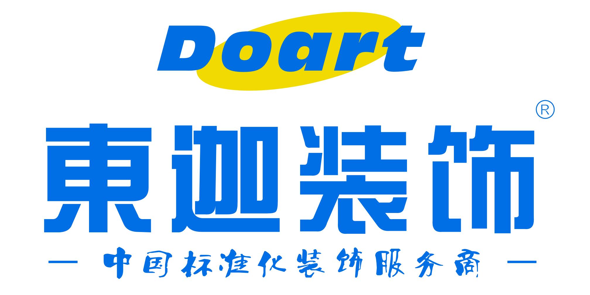 武汉市东迦装饰工程有限公司