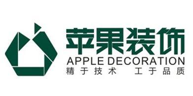 永州苹果装饰工程设计有限公司