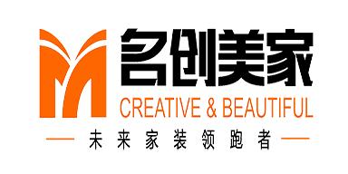长治市名创美家装饰工程有限公司