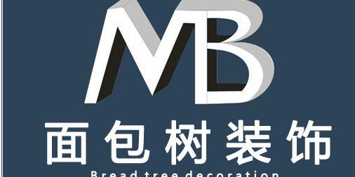 武汉面包树装饰工程有限公司
