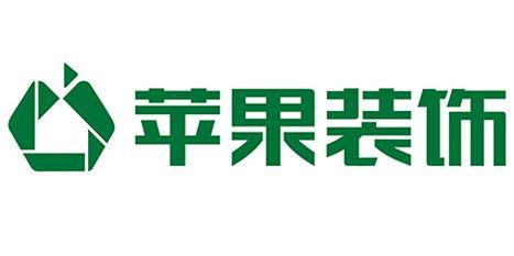 惠州苹果装饰
