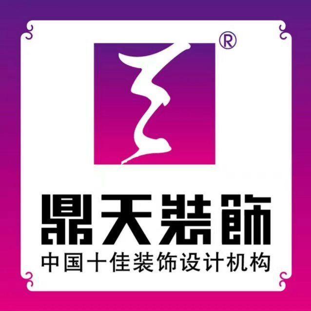 鼎天鄞州店