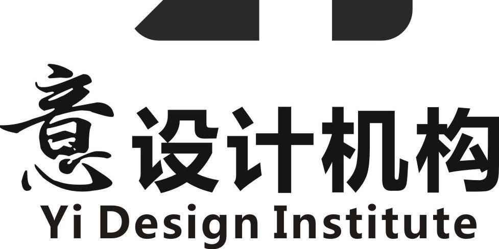 湖南意亿唐装饰设计工程有限公司