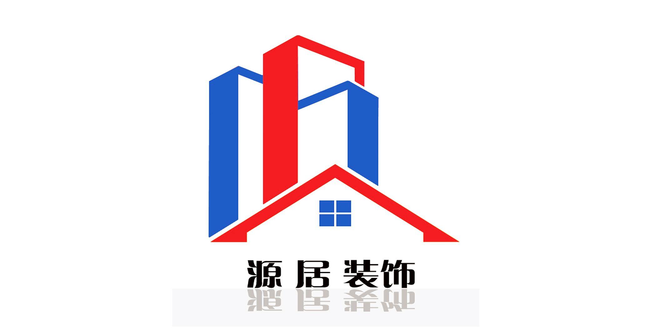 徐州源居建筑装饰工程有限公司