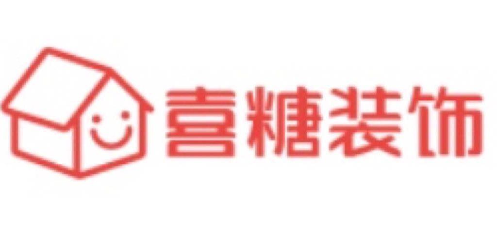 惠州喜糖装饰