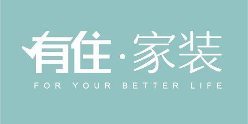 有住家装北京分公司