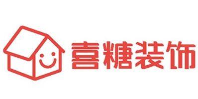 河南喜糖装饰设计工程有限公司