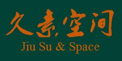 上海久素空间设计有限公司