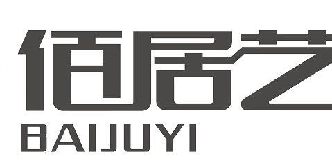 南京佰居艺装饰工程有限公司