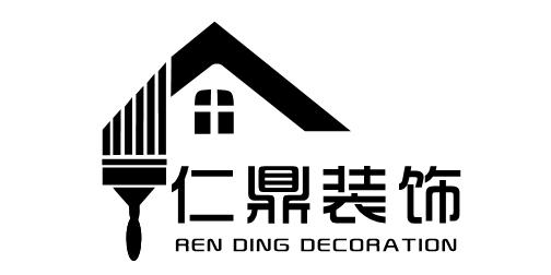 南通仁鼎装饰工程有限公司