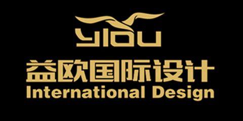 益欧国际设计